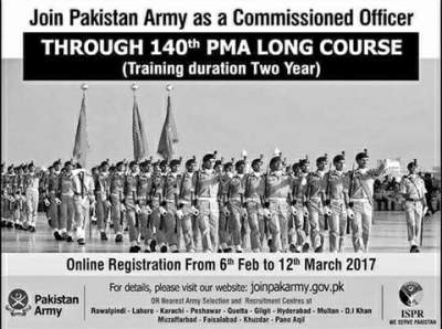 140 PMA Long Course Pak Army