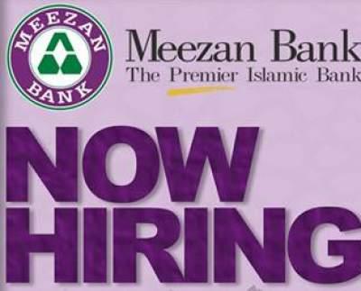 Meezan Bank Jobs Cash officer Branch