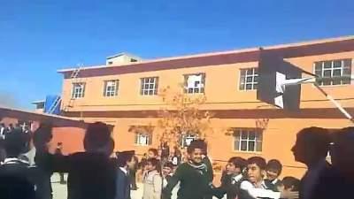 APS Quetta Job