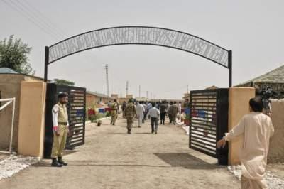 Balochistan Residential College Loralai