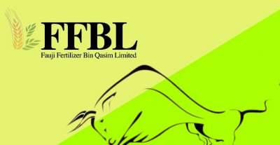 FFBL Apprenticeship 2019