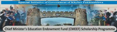 CM Education Endowment Fund Scholarship Program 2018 Last Date