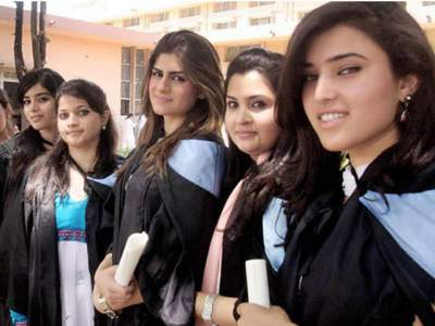 OPF college Islamabad College Girls