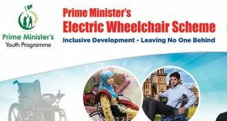 PM Electric Wheelchair Scheme