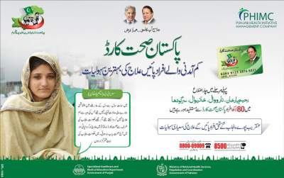 Pm National Health Card Program