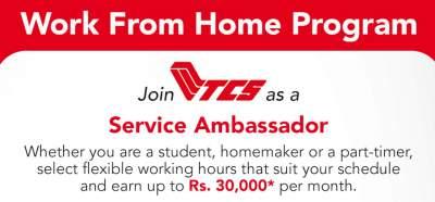TCS Home Jobs