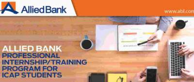 Allied Bank Internship Training