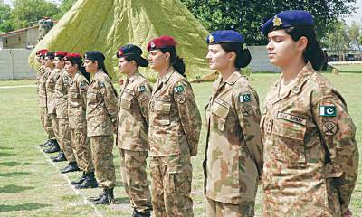 Join Pak Army for Female