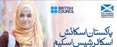 Pakistan Scottish Scholarship Scheme