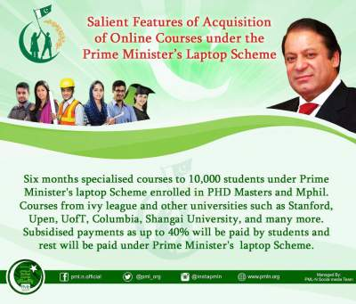 Online Courses & Certification under Prime Minister's Laptop Scheme