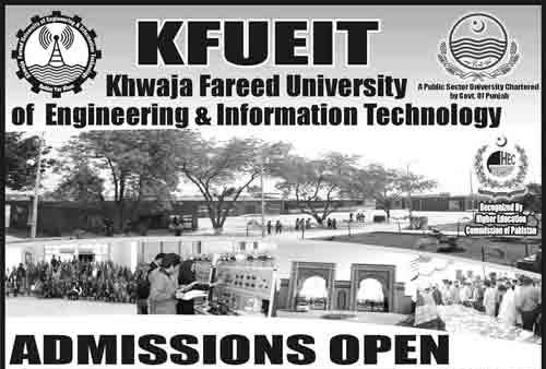 KFUEIT-Admissions