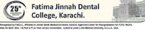 Fatima-Jinnah-Medical-College-Karachi-Admission-Test