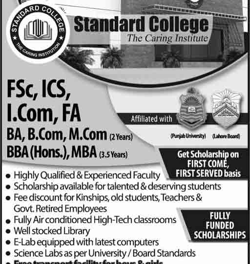 Standard-College-Lahore-Admissions
