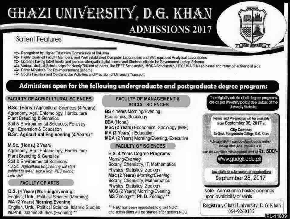 Ghazi-University-DG-Khan-Admission