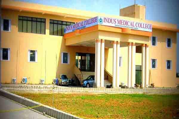 Indus-Medical-College-Sindh-Admission-Test-Merit-List