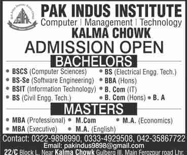 Pak-Indus-Institute-Lahore-Admission