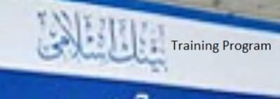 Bank Islami Customer Trainee Program