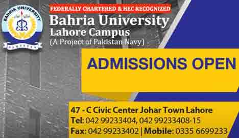 Bahria-University-Lahore-Admission