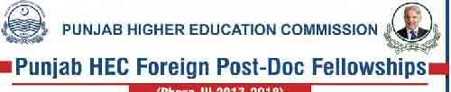 HEC-Punjab-Fellowship-Program