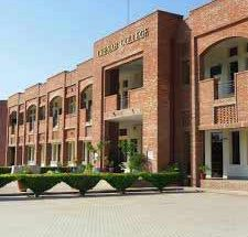 Chanab-College-Jhang-Admission