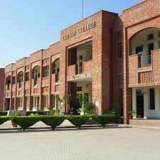 Chanab-College-Jhang-Admission