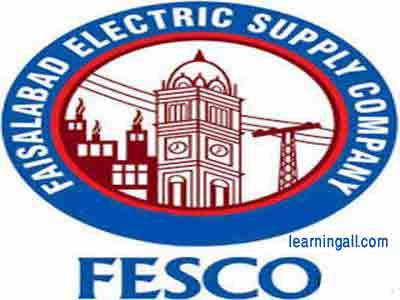 FESCO-Online-Bill-System