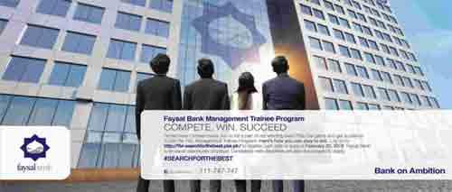 Faysal-Bank-Management-Trai