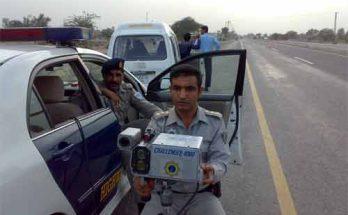 Motor-way-Police-Jobs