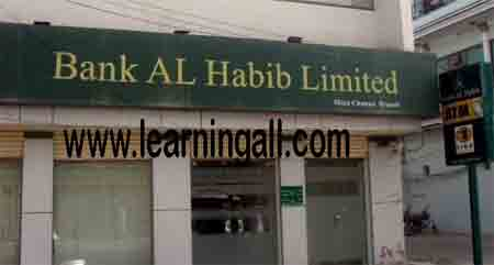 Bank-Al-Habib-limited-Jobs