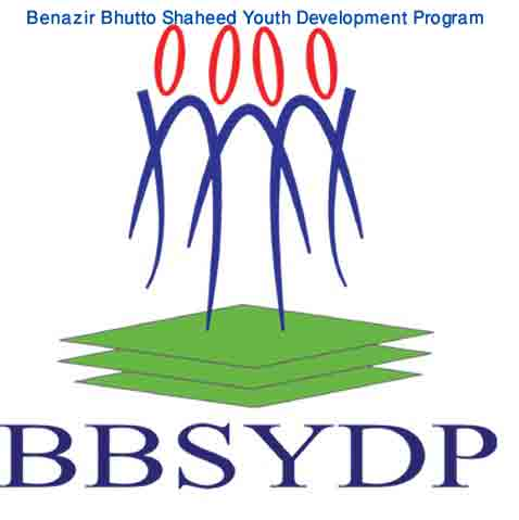 Benazir Bhutto Shaheed Youth Development Program