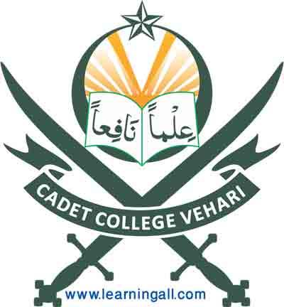 Cadet-college-Vehari-Admissions