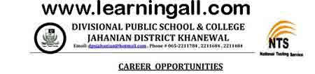 Divisional Public School & College Jahanian