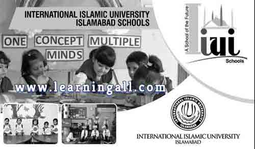 IIUI schools Admissions 2018 Playgroup to Matric, Inter A Levels