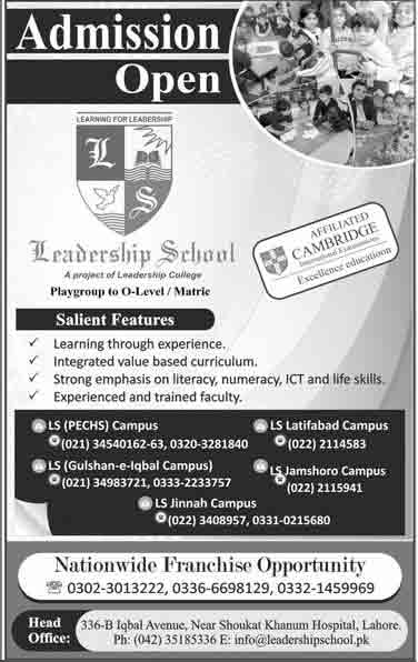 Leadership School Admissions 2018 Playgroup to Matric