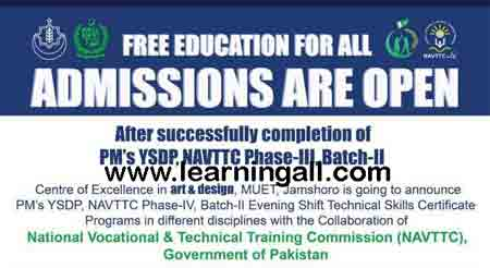 MUET-Free-Admission-Courses