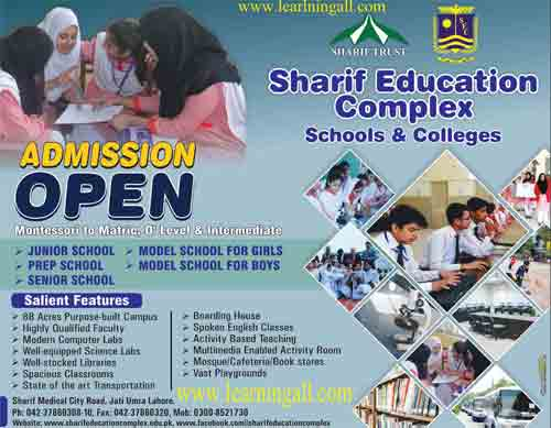Sharif-Medical-Complex-Admission