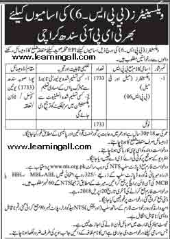 EPI Health Department of Sindh Jobs 2019 Male Female BPS 06