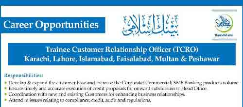 Bank-Islami-Trainee-Program