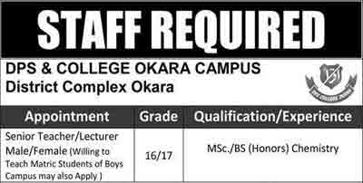 DPS-College-Jobs-in-Okara