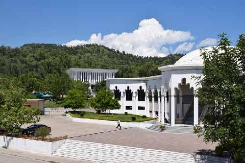 GIK-Institute