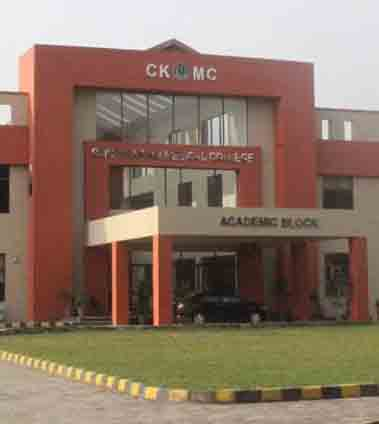 CMH-Kharian-Medical-College