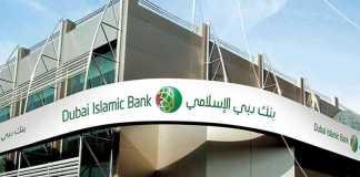 Dubai-Islamic-Bank-Internship