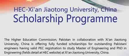 HEC xian jiaotong university china scholarships 2018 for Engineers