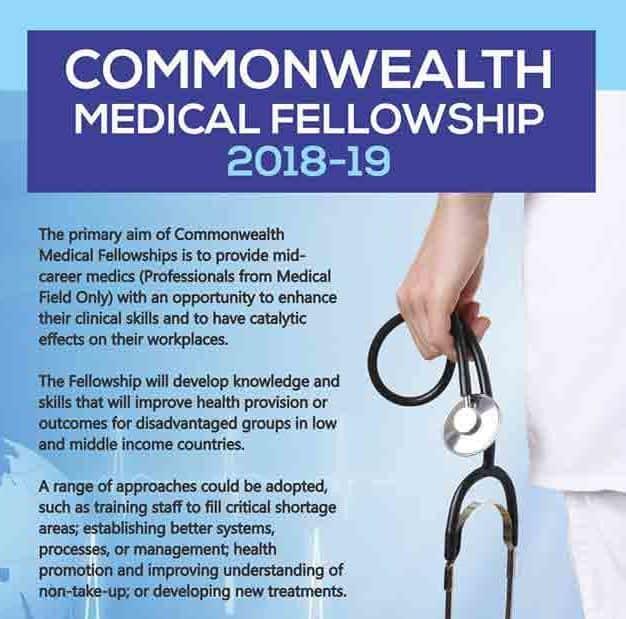 HEC-Medical-Fellowship-Program