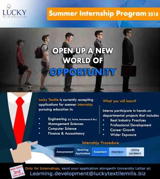 Lucky-Textile-Summer-Interns