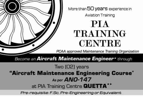 PIA-Training-Centre-Admissions