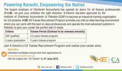 k-electric-trainee-program