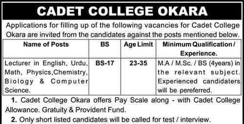 Cadet-college-okara-Jobs-2019