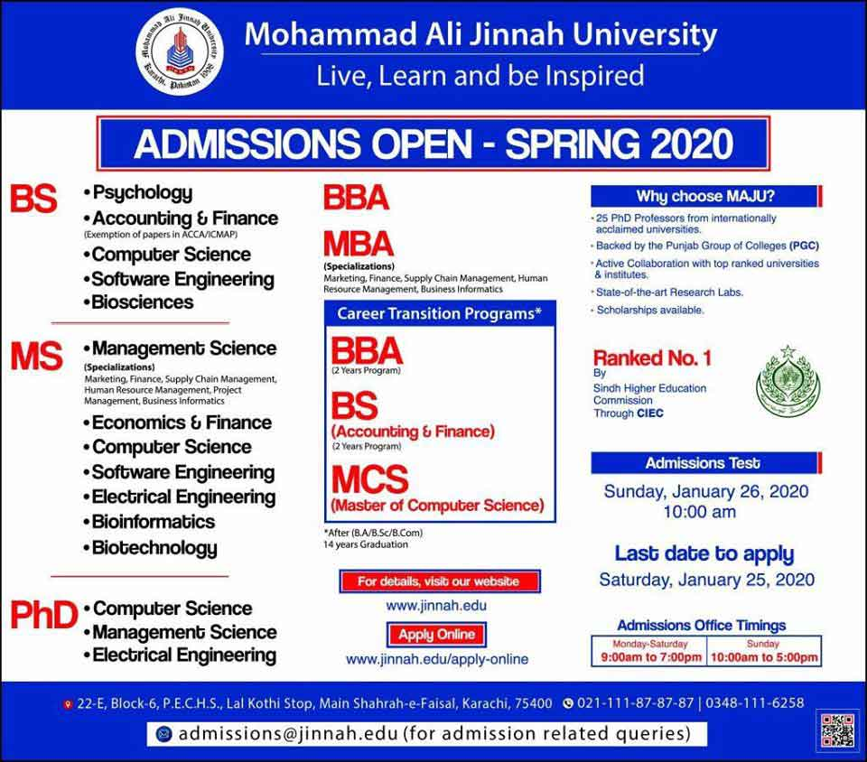 Mohammad-Ali-Jinnah-University-Admission-2020
