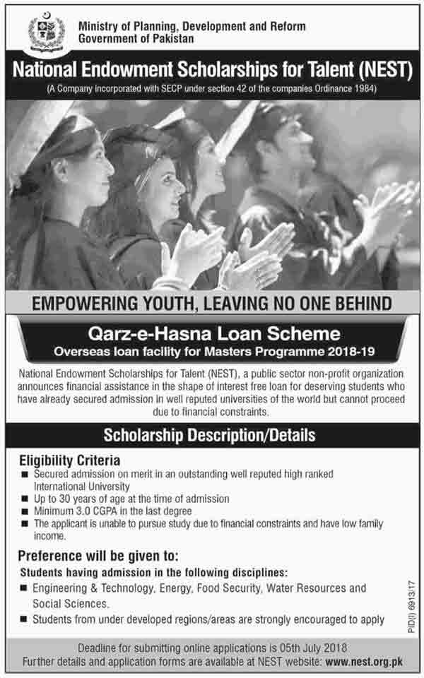 National Endowment scholarship for Talent 2018 NEST Interest Free Loan Scheme